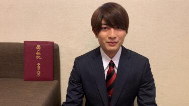 【7MEN侍】の本髙克樹さんが早稲田大学の大学院に進学!気になる学歴は?