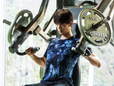 竹内涼真の筋肉美はどこのジムに通って鍛えられているのか?