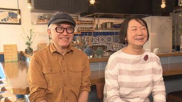 富田泰正のイタリア料理店「エノテカ・オルチャ」はどんな店?【人生の楽園】