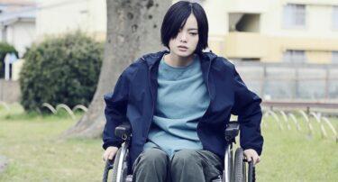 「ザ・ファブル」でヒナコ役を演じる平手友梨奈のプロフィールや経歴は?